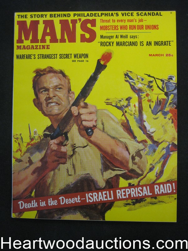 Man's Mar 1957 Boxing Rocky Marciano Wild Machine Pistol Cvr Israeli-Arab War - Ultra High Grade- NAPA