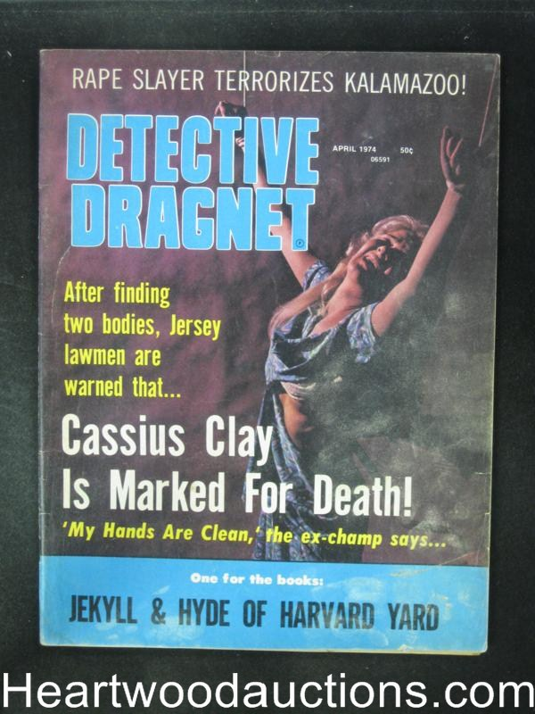 Detective Dragnet Apr 1974 Bondage Cover / Cassius Clay Muhammad Ali Story