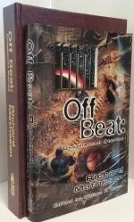 Off Beat: Uncollected Stories by Richard Matheson (1st Edition) Lettered State XX