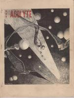 The Acolyte Vol. III, No. 2 Spring 1945, Whole No. 10 by Francis T. Laney (Editor)