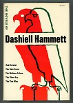 The Novels of Dashiell Hammett (First edition)- High Grade