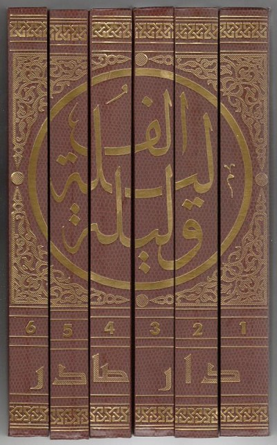 Alf Layla Layla Thousand Nights and a Night, 6 volumes [The Arabian Nights]