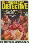 Undercover Detective Dec 1938 1st Issue - High Grade