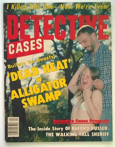 """Detective Cases"" April 1979 Strangulation Cover - High Grade"