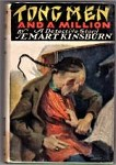 Tong Men and a Million by Emart Kinsburn (First Edition)