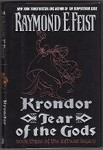 Krondor Tear of the Gods by Raymond E. Feist (First Edition)