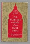 The Perfumed Garden of Shaykh Nefzawi by Sir Richard Burton (First Edition)