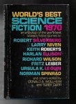 World's Best Science Fiction 1970 by Donald A. Wollheim (Book Club)