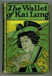 The Wallet of Kai Lung by Ernest Bramah First Edition