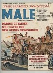 Male May 1963 Carter Brown, Kunstler, Minney, Cohen, Pollen, Michelle Mandel