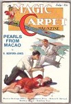 Magic Carpet Jul 1933 J. Allen St. John Cvr; R. E. Howard; H. Bedford-Jones; Quinn