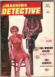 Smashing Detective Jul 1956 Good Girl Cover Art